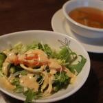 あいねくらいねなはとむじく - サラダ、スープ付き
