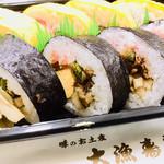 大漁寿し - 料理写真:太巻と金糸巻き486円
