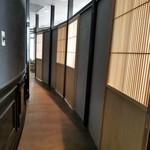 USHIABURI - 店内の様子