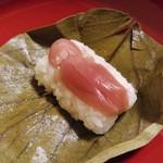 九和楽 - 柿の葉寿司「みょうが」