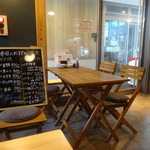 魚藤 - 店内