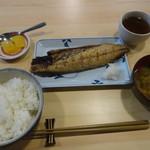 魚藤 - 干物定食「さば」