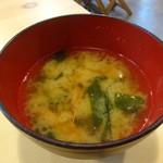 魚藤 - 味噌汁