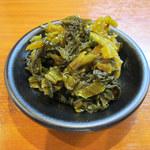 115585186 - 辛子高菜