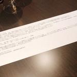KEISUKE MATSUSHIMA -