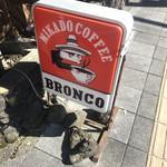 ブロンコ -