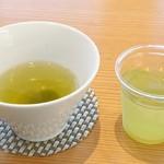 日本茶ひといき。 -