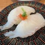 回転寿司しんせんや - 鯛