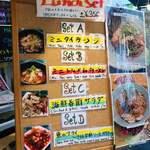 大阪カオマンガイカフェ - ランチセット       +350円で       ランチメニューに付けれます