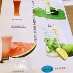 大阪カオマンガイカフェ - こんなドリンクもあります