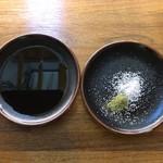 森のやまびこ - 白焼の塩と醤油