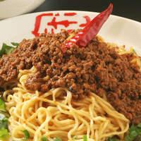 香家 - 香家オリジナル!汁なし担々麺