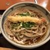 銀座 木屋 - 料理写真:胡麻ネギうどん単品