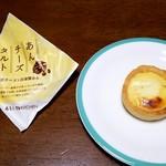 壺屋総本店 - 料理写真: