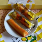 ボストン - 「広島レモンミニスティックケーキ」、8個入税込1080円。