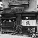 二葉鮨 - モノクロ写真がよく合う歴史的建造物
