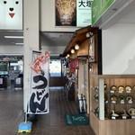 115607857 - JR松山駅改札横