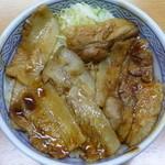 吉野家 - 豚丼 十勝仕立て 税込380円