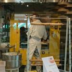 洋菓子工房&カフェ バウム工房 ゆずの木 - 作ってます