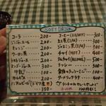 小野カレー -