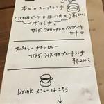 115618189 - 食事メニュー