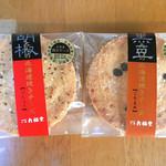 一久 大福堂 - 料理写真:大人の北海道焼きチーズ