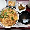 末げん - 料理写真:親子丼 1,200円