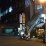 和レー屋 南船場ゴヤクラ - 旧店舗(滅多にない夜営業)