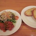 Cino - 料理写真:Aセットの前菜&パン