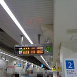 ラーメン二郎 - いやいや!電車乗ろう!