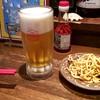 北谷食堂 - 料理写真:オリオン生ビール:650円、お通し:300円