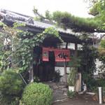 佐野山銀本店 - 田舎のおばあちゃん家でゴハン頂く感!