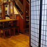 酒亭赤坂かねさく - 1階