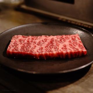 焼肉 いぶさな - 料理写真: