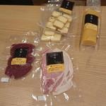 Kunseikoubouenjin - 燻しロースハム 燻し鹿肉  葛藤朝倉山椒チーズ 燻しカットチーズ 燻したくあん  購入やっっ