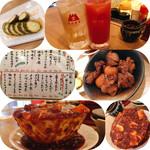 堂山食堂 - 料理写真: