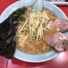 Kaizan - 料理写真: