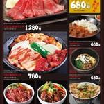 焼肉 坐旺 - 料理写真: