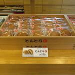 札幌菓子處 菓か舎 -
