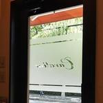 115648569 - すりガラスにCavatineのロゴ