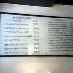 トラットリア チェーロ - 店内の壁に掛かっていたメニューです。