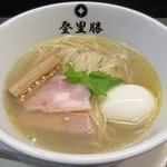 115652069 - 【塩らーめん + 味玉】¥780 + ¥100