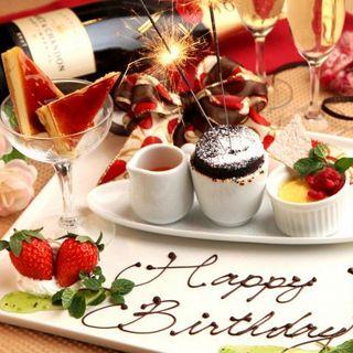 お祝いホールケーキプレゼント!