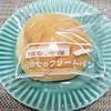 博多.今宿 治七のクリ-ムパン - 料理写真:紅茶