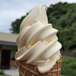 3つのたまご - たまごソフトクリーム(330円)