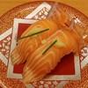 さんきゅう - 料理写真:サーモン(167円)