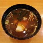 さんきゅう - あら汁(237円)