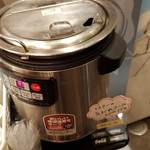 東北バル トレジオンプチ - マスターのきまぐれスープ