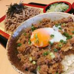 丹誠庵 - 料理写真:牛たんそぼろ丼せいろそばセット @ 丹誠庵(東北道・菅生PA下り)