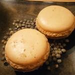シャントレル - 小菓子 レンズ豆のマカロン